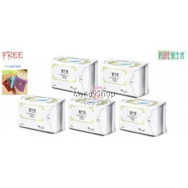 iLife - Sanitary Napkins ( 5Packs) Free Pad Bag