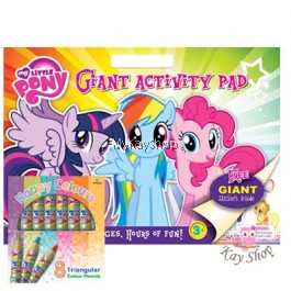 My Little Pony: Giant Activity Pad with Stickers and Triangular Colour Pencils