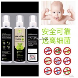 ECOAT NANION STERILISING SPRAY