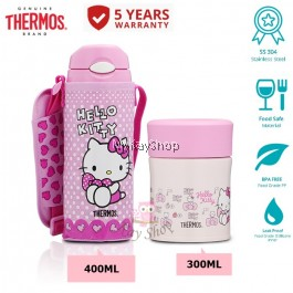 Thermos Hello Kitty Ice Cold Bottle & Food Jar Gift Set
