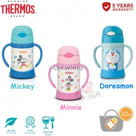 Thermos Sippy Cup with Handle 250ml