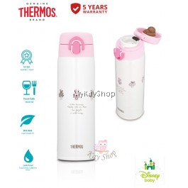 Thermos Disney Ultra Light Flask (500ML)
