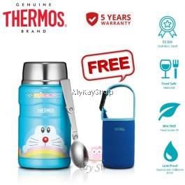 Thermos Doreamon King Food Jar with Spoon (0.71L) - Free Pouch