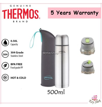 Thermos Thermocafe Stainless Steel Vacuum Flask with Pouch (500ml)