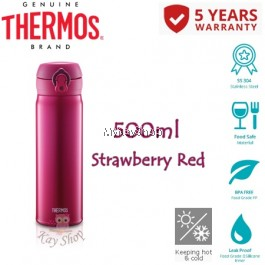 Thermos JNL Series Ultra Light Executive Flask 0.5L