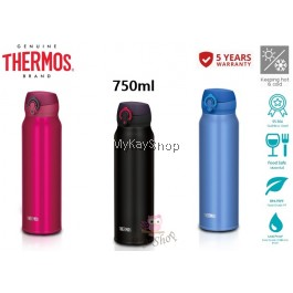 Thermos JNL-752 Series Ultra Light Executive Flask 0.75L