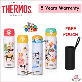 Thermos Tsum Tsum Ultra Light Flask - 500ml ( FREE Pouch)