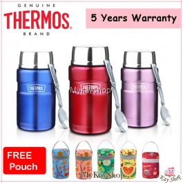 Thermos SK Series Stainless King Food Jar with Spoon 710ml - FREE Pouch