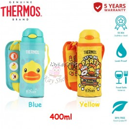 Thermos B-Duck Ice Cold Bottle with Pouch - 400ml