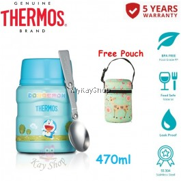 Thermos 470ml Stainless King Food Jar - Doraemon (Free Pouch + Brush)