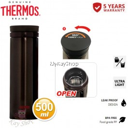 Thermos Super Light Executive Tumbler - 500ml