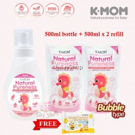 K-MOM Feeding Bottle Cleanser Bubble Type 500ml bottle + 500ml x 2 refill
