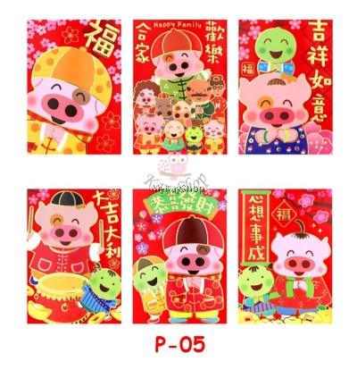 CNY Red Packet ( Ang Pao) *Ready Stock*
