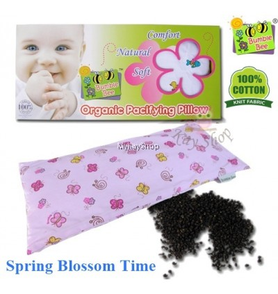 Bumble Bee Bean Sprout Organic Pacifying Pillow (Knit Fabric)