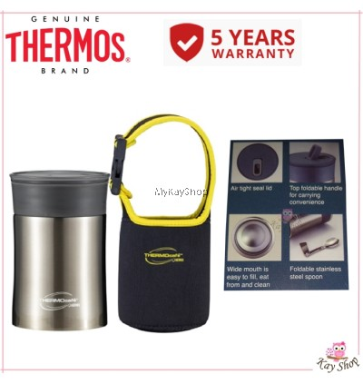 Thermos Thermocafe Perfect Living Food Jar With Pouch Spoon 450ml