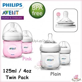 Philips Avent Natural Feeding Bottle 4oz/125ml (2 bottles)