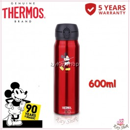 Thermos Mickey King Food Jar 710ml / Ultra Light Flask 0.6L