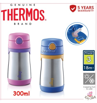 Thermos Foogo Straw Bottle - 300ml (BS535)