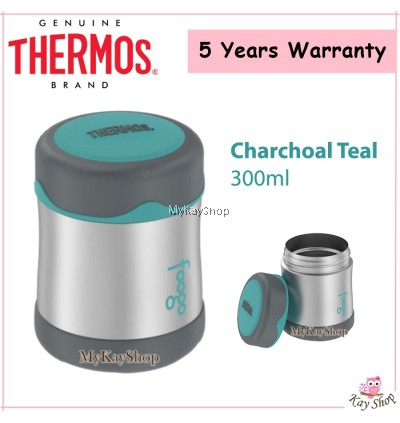 Thermos Foogo Food Jar B3004