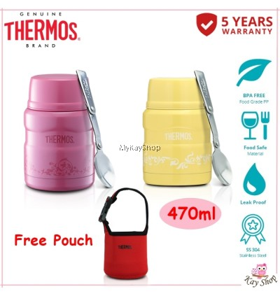 Thermos Stainless King Food Jar with Spoon (470ml) SK-3000MR