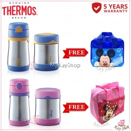 Thermos Foogo Food Jar & Straw Bottle - FREE Lunch Bag