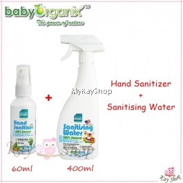 Baby Organix Naturally Kinder Sanitising Water 400ml + Hand Sanitiser 60ml