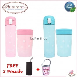 Autumnz Stainless Steel Vacuum Flask & Food Jar Set (Chic) 500ml