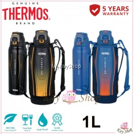 THERMOS HYDRATION STAINLESS STEEL SPORT BOTTLE WITH POUCH 1LITRE