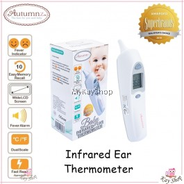 Autumnz - Infrared Ear Thermometer *FOC 10pcs Ear Probe Covers*