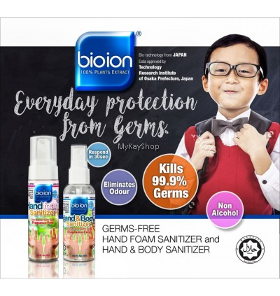 Bioion Hand Foam Germ-Free Sanitizer Fragrance Free - 80ml