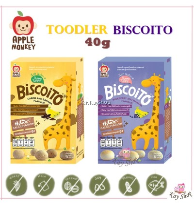 APPLE MONKEY Biscoito (40g)