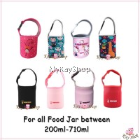 Food Jar pouch for 200ml-750ml