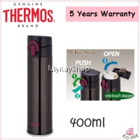 Thermos JNI Series Super Light Flask (0.40L)