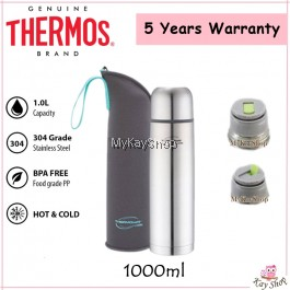 Thermos Thermocafe Stainless Steel Vacuum Flask with Pouch (1000ml)