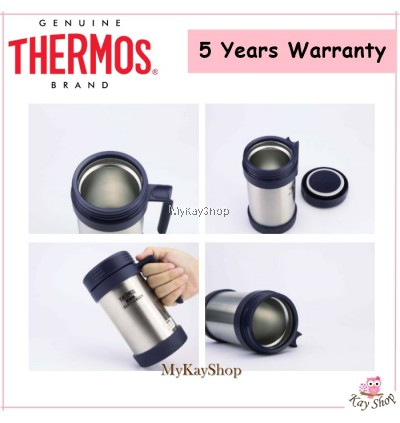 Thermos 0.47L Stainless Steel Vacuum Mug with Handle(JMF-501)