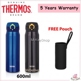 Thermos 0.60L Ultra Light Flask (JNL-603) - FREE Pouch