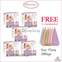 Autumnz Double ZipLock Breastmilk Storage Bag - 5oz (Flora) x 5 Boxes FREE Handkerchief