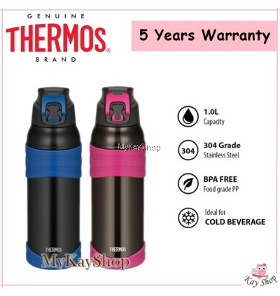 Thermos 1.0L Hydration Sport Bottle (FJC-1000)