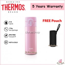 Thermos 0.3L Super Light Flask (JNI-301) - FREE POUCH