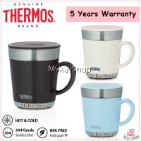 Thermos Desktop Mug Series JDC-351 - 350ml