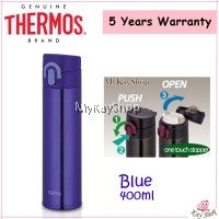 Thermos 0.4L Super Light Flask - JNI-400