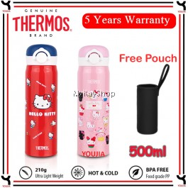 Thermos 0.50L Hello Kitty Ultra Light Flask- FREE POUCH