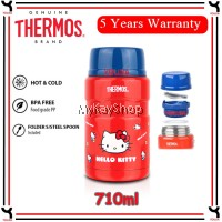 Thermos 0.71L Hello Kitty Stainless King Food Jar with Spoon - SK-3021KT(RDBL)