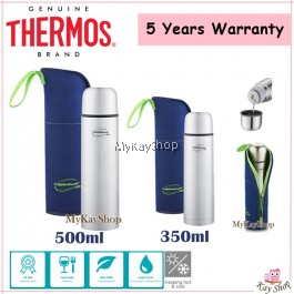 Thermos ThermoCafe Basic Living Flask with Pouch (TC-351F / TC-501F) - 350ml / 500ml