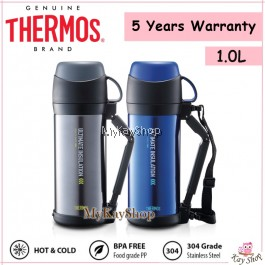 Thermos 1.0L Ultra Light & Compact Wide Mouth Jar (FFW-1000)